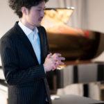 Piano Forum 概要・開催日・申込み