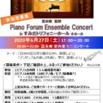 Piano Forum Ensemble Concert