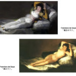 匠Vol.10 絵画から生まれた名曲