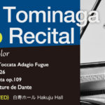 SOLO RECITAL 11/18 ( Hakuju Hall)